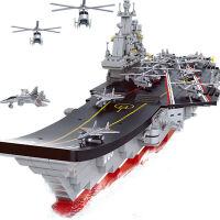 小鲁班 航空母舰拼装小颗粒积木拼插模型儿童创意玩具 男孩辽宁号军事航母