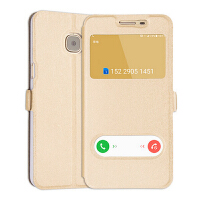 【包邮】MUNU 三星c5 c5000 手机壳 手机套 保护壳 保护套 手机保护套 外壳 手机皮套 视窗皮套 翻盖保护