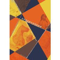 【二手旧书8成新】克罗诺皮奥与法玛的故事 [阿根廷]胡里奥・科塔萨尔 南京大 9787305099090