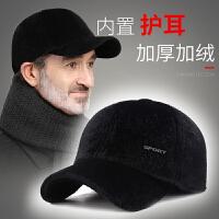 中老年人帽子男冬天老人鸭舌帽护耳保暖棒球帽冬季爸爸爷爷老头帽