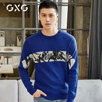 【特价】GXG男装 2021春季低领毛衫GY120153GV