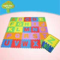 2018新款 婴儿童玩具环保泡沫地垫字母拼图宝宝爬行垫铺地板拼接垫子 30cmX30cmX1.0cm