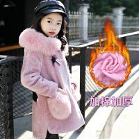儿童皮衣女童仿皮草外套2018新款冬装韩版中大童毛毛衣中长款加厚ZQ69蓝