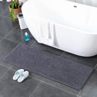 浴室浴缸地垫 雪尼尔短毛吸水垫脚垫 卧室床沿脚踏
