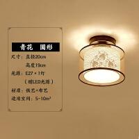 【品牌特惠】吸顶灯圆形过道中国风阳台玄关走廊入户门厅简约现代小灯具 哑黑圆形 20CM青花