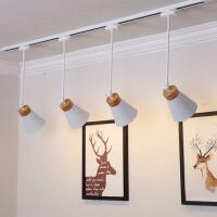 【品牌特惠】轨道灯LED商用导轨灯北欧风格创意个性高亮加长版滑轨轨道条射灯 单头【白色】+12瓦 LED