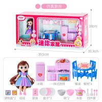 儿童玩具小伶女童宝宝厨房3-5岁6-8女孩生日礼物过家家玩具屋 体验版:仿真厨房套装(含1个娃娃)