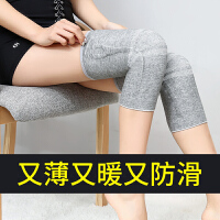 冬季护膝保暖老寒腿男女士膝盖套漆关节防寒炎加厚老年人运动冬天