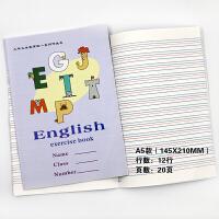 九年义务教育统一系列作业本:English exercise book 英语本 小学英语本 作业本