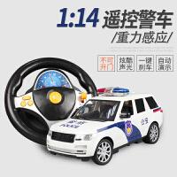 路虎遥控车遥控警车大号路虎无线超大仿真漂移充电模型男孩玩具车模型儿童玩具汽车送孩子礼物