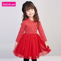 【抢购价:99】笛莎女童连衣裙冬款儿童时尚裙子宝宝洋气格纹连衣裙