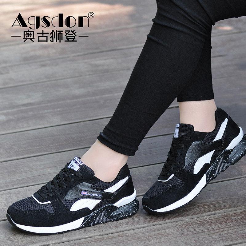 【限量抢购】奥古狮登厚底学生运动休闲鞋女单鞋情侣韩版鞋子