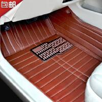 沃尔沃 S40 S80L XC60 XC90 汽车脚垫 全包围皮革汽车脚垫