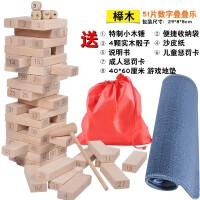 千喜木玩大号叠叠乐数字层层叠高抽抽乐积木益智儿童玩具桌游