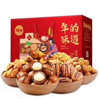 百草味 坚果炒货礼盒-A 1358g(外婆的灶台)