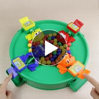 青蛙吃豆玩具青蛙吃豆玩具豆子彩豆2包48颗 9.9元 2包彩豆【48颗】