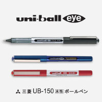 日本三菱uni水笔UB-150走珠顺滑中性笔uni-ball 0.38 0.5mm直液式耐水性签字笔UB150水笔