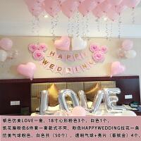 结婚婚庆用品气球婚房装饰生日派对婚礼布置纸扇花拉花套装