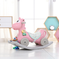 婴儿宝宝一岁1-6周岁玩具木马儿童摇马塑料两用摇摇车