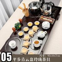 【新品】 喝茶功夫茶具套装整套茶具家用现代办公室简约中式半自动 34件