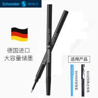 5支装德国进口Schneider施耐德850中性笔替芯宝珠笔芯topball850走珠笔芯办公宝珠签字笔芯M63等通用替