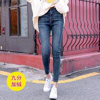 加绒牛仔裤女秋冬2018新款九分加厚韩版显瘦网红高腰紧身小脚