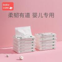 babycare婴儿纸巾宝宝专用超柔抽纸婴幼儿纸面巾40抽*10包