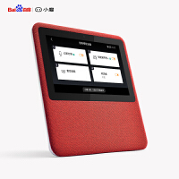 小度智能屏1C 高清大屏 触屏智能音箱 蓝牙音箱 视频通话 故事机 平板 音响 小度在家 * 礼品 红色