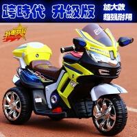 大型玩具车可坐人儿童电动摩托车大号三轮车童车男孩警车小孩宝宝可坐女电瓶车大款