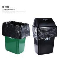 垃圾袋 超大垃圾袋大号特大码家用加厚一次性物业塑料袋环卫酒店平口黑色 100*120特厚款 50个 加厚