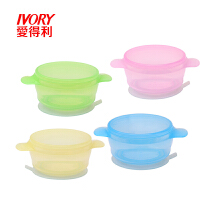 吸盘碗宝宝固定饭碗婴儿吸盘碗儿童pp吸盘式饭碗AG-301 颜色随机