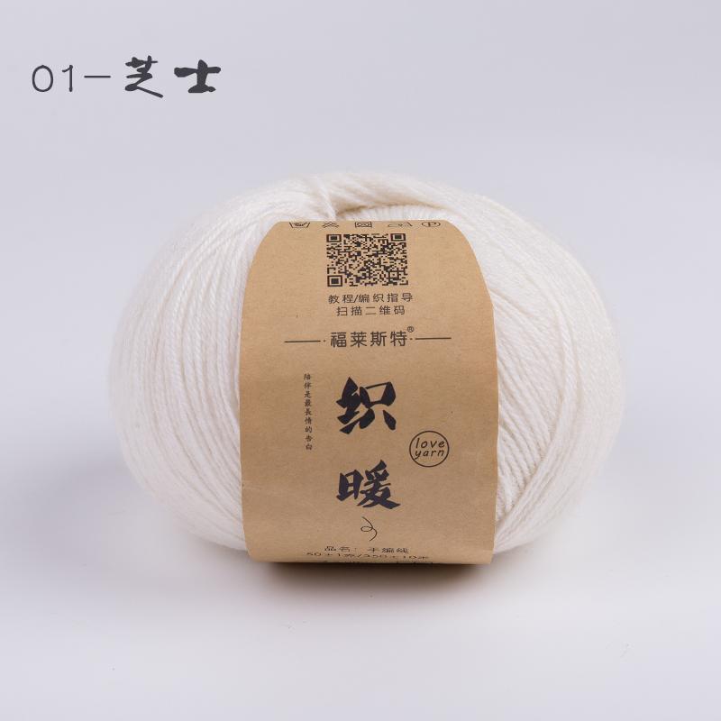 织围巾毛线粗毛线围巾线手编diy羊绒毛线线手工编织送男友材料包