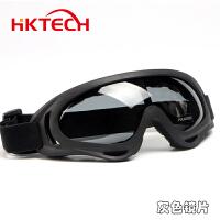 护目镜防风沙骑行摩托车电瓶车挡风镜防灰尘保防护眼镜