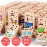 幼儿童多米诺骨牌码牌器益智力大号数字积木宝宝认汉字玩具100片