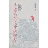 中��古代文化的特�|