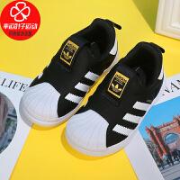 Adidas/阿迪达斯三叶草童鞋新款经典低帮运动鞋舒适轻便防滑耐磨休闲鞋S82711