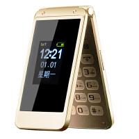 纽曼F9 翻盖电信版版老年手机大屏大字大声移动老人手机 2.8英寸双大屏 持久待机男女款