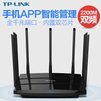TP-LINK TL-WDR8500千兆版 2200M双频双千兆无线路由器,无线双频路由器,一键加速增强按钮,光线宽带