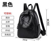 双肩包女2021新款潮韩版软皮包包时尚大容量书包休闲背包pu包百搭