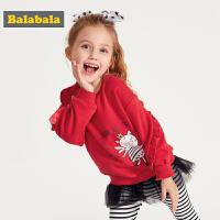 巴拉巴拉童装女童卫衣2019新款春季小童宝宝加绒套头衫儿童打底衫