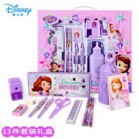 小学生文具礼盒套装儿童女童男童生日六一礼物女孩学习用品