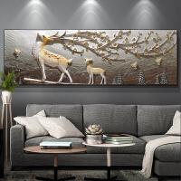 客厅装饰画沙发背景墙挂画3d立体浮雕画现代简约大气壁画欧式挂墙画 220*70