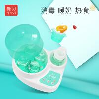 奶瓶消毒器温奶器二合一婴儿奶瓶保温暖奶器恒温自动加热奶器