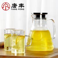 唐丰冷水壶北欧家用玻璃壶耐高温凉水壶果汁壶带盖过滤电热煮茶壶