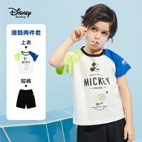 【2件2.4折:62.1元】迪士尼男童短袖套装2021夏新款针织插肩短袖中裤套装