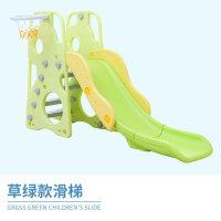 儿童室内滑梯家用小孩滑滑梯宝宝秋千组合塑料玩具 草绿款滑梯