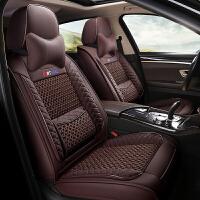 比亚迪S6/S7唐秦元秦pro汽车坐垫专用全包夏季冰丝座套四季通用