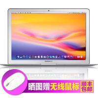 【赠鼠标】苹果Apple MacBook Air MQD32CH/A MMGF2CH/A 13.3英寸笔记本电脑(双核i5/8GB内存/128GB闪存)轻薄笔记本