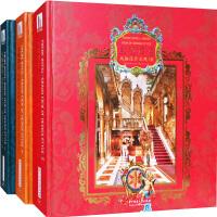 主题酒店 风格设计大观 共3册中式欧式美式东南亚印度阿拉伯等风格酒店装饰装修设计书籍