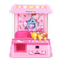 儿童抓娃娃机迷你夹公仔机扭蛋机游戏机投币女孩玩具小型家用礼物 【】凯蒂猫抓娃娃机(送10个娃娃+背包)